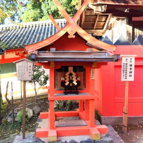 春日大社 椿本神社
