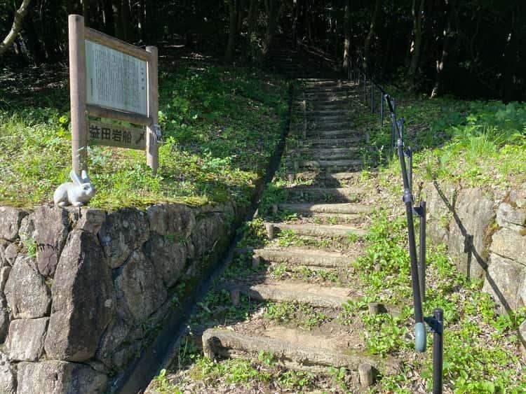 益田岩船へ続く山道