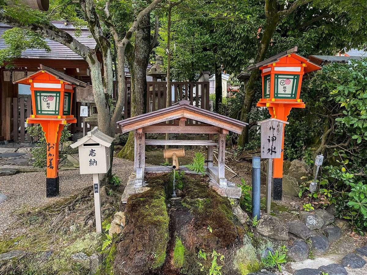 八坂神社 祇園御神水
